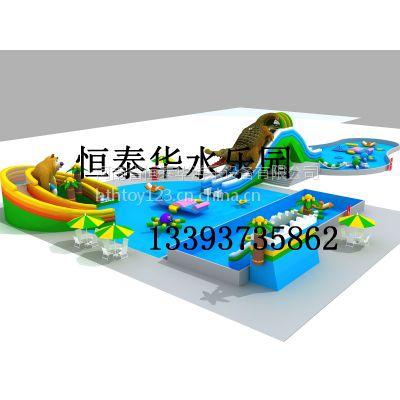 供应哪有生产水上乐园的,室外移动支架水池价格