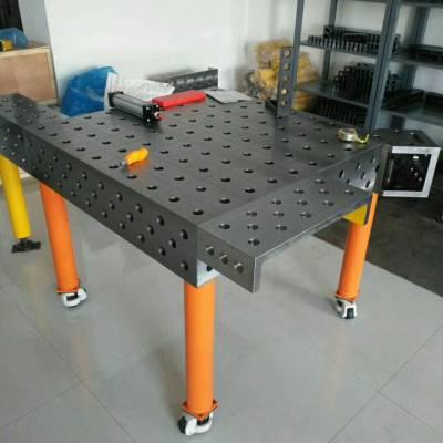 【鼎旭量具】200-8000三维柔性焊接平台|规格齐全-销售电话15716866986