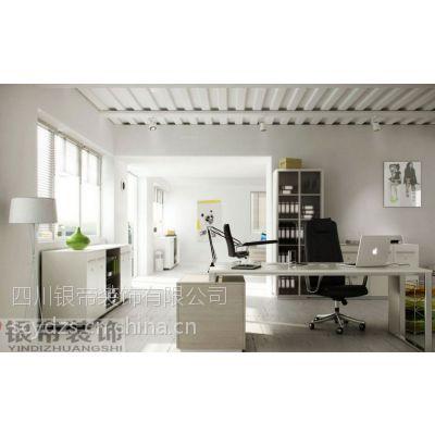 成都专业办公室设计_成都办公室设计_成都高新区办公室装修设计
