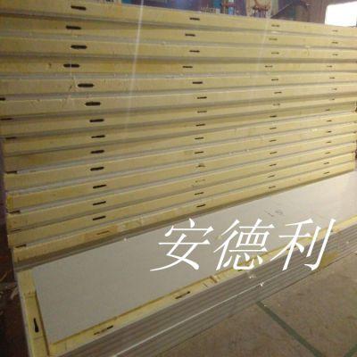 厂家生产 全新冷库板 聚胺酯冷库板 冷库保温板(100mm)