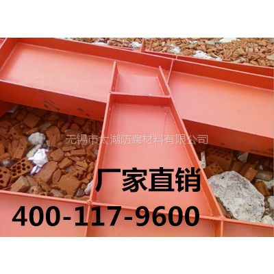 采购H99-25江苏环氧带锈底漆生产厂家选择云湖涂料