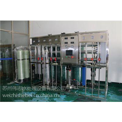 苏州电池生产超纯水设备,伟志电子级超纯水供应