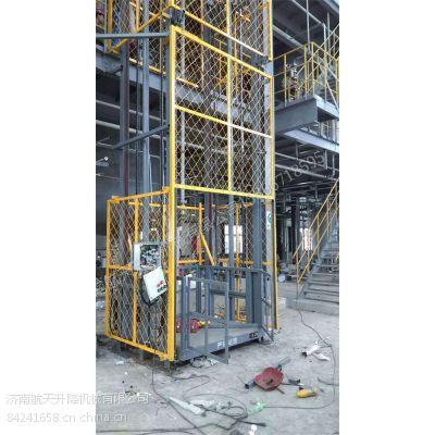 AG二八杠 定做工厂液压升降货梯 升降装卸平台 安装维修液压升降机 电动升降台