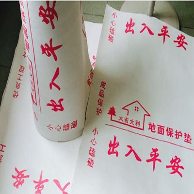 地板防潮膜 装修装饰地板保护垫 EVA复合编织布地面保护膜