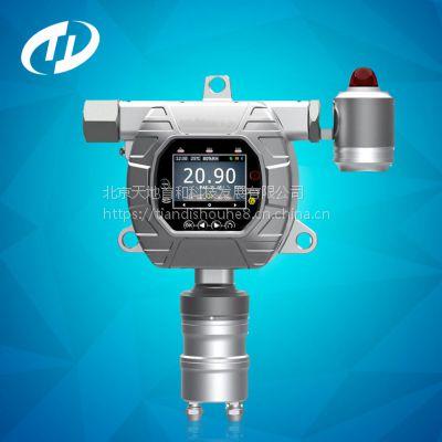 在线式微量氧检测报警器_TD5000-SH-O2-A_氧化锆原理氧含量变送器探头_天地首和