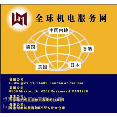 上海进口日本二手旧卧式加工中心中检海运装卸代理