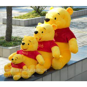 供应正版迪士尼维尼熊毛绒公仔 实力厂家毛绒玩具