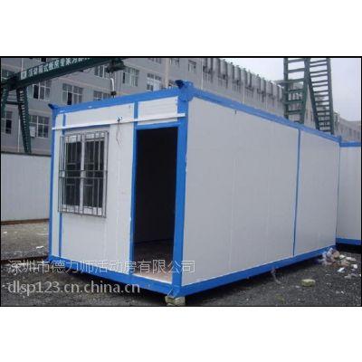 供应观兰 平湖箱式活动房 集装箱办公室