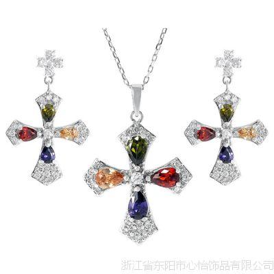欧美宗教饰品 十字架首饰套装 镶嵌五彩锆石 欧美热销爆款