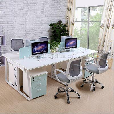 广州办公办公家具简约 现代职员桌子组合屏风卡座隔断