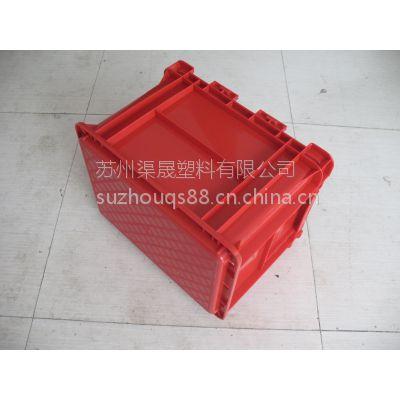 郑州汽车专用周转箱 通用塑料物流箱注塑加工
