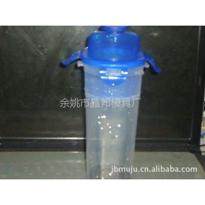 本厂供应精密杯子塑料模具.注塑产品加工.来图加工......