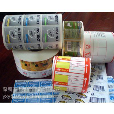 深圳不干胶印刷,贴纸, 标签印刷,牛皮纸不干胶,金银卡不干胶