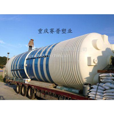 供应立式圆柱塑胶贮罐 聚乙烯酸碱贮罐 重庆贮罐厂家直销
