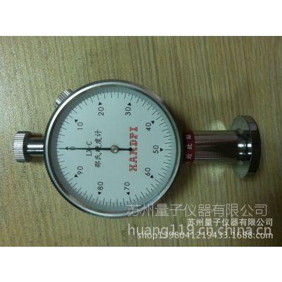 供应正品供应橡胶硬度计LX-C