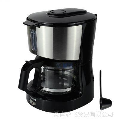 飞利浦HD7450黑色和金属色家用半自动滴漏式咖啡机可煮咖啡可泡茶