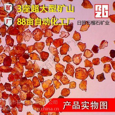供应金属除锈专用金刚砂磨料 石榴石砂