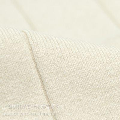 【厂家毛线批发】2015纱线含腈纶 山羊绒 花式纱特种纱线