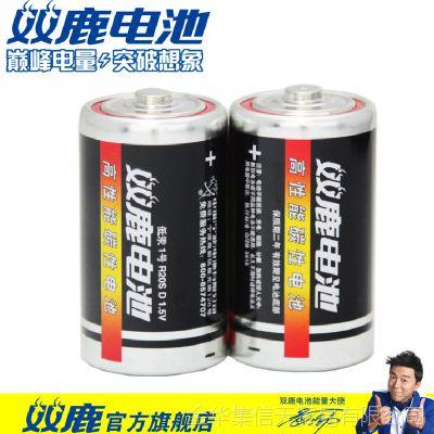 1号大号电池 正品双鹿碳性电池 黑骑士 R20S 煤气灶干电池 混批