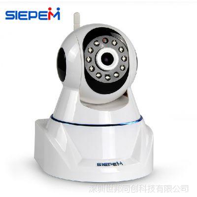 SIEPEM网络摄像头WiFi高清720P无线IP camera手机远程监控摄像机