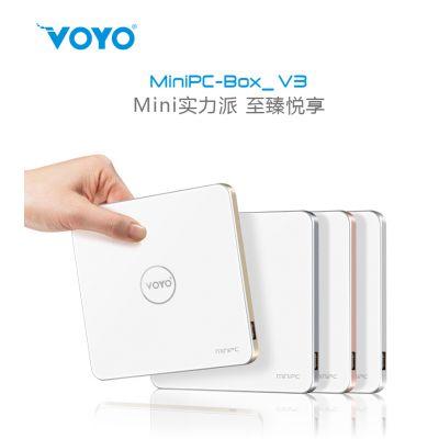 Voyo V3 英特尔X7 Win10迷你台式小主机 机顶盒4GB
