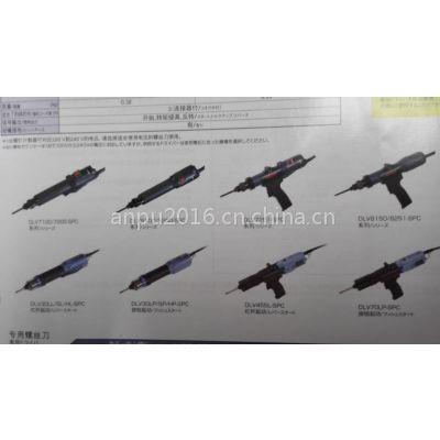 日本/达威/DEIVO/DLV8150-SPC/电动螺丝刀