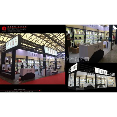 供应2017国际婚纱摄影器材展览会暨国际儿童摄影、主题摄影、相册相框展设计搭建 优质供应商 会展公司