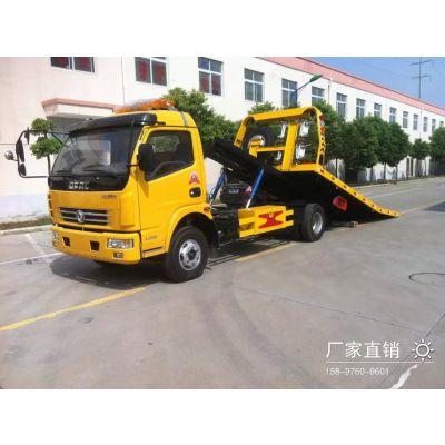 莱芜道路救援车售后服务电话15897609601