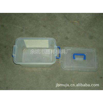 供应精密箱子塑料模具.注塑模具产品加工.塑料模具开模、塑料模具