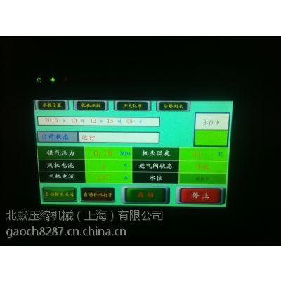 BM-30A/8 空压机配件工厂低价出售点击领取三滤一油www.kyj-peijian.com.cn