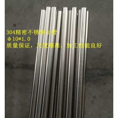 非标管304现货,不锈钢椭圆小管,通气管管道系统