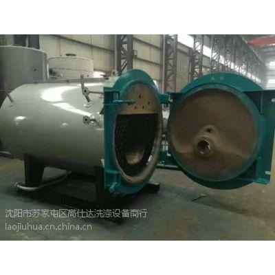 【沈阳热水生物质锅炉质优价廉】价格,厂家,蒸汽锅炉