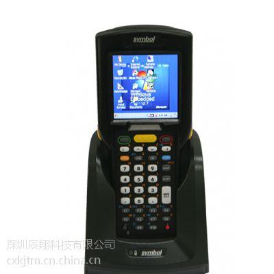 摩托罗拉Motorola MC3200手持数据采集器|条码采集终端
