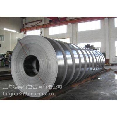 Inconel601成分_Inconel601价格_Inconel601厂家