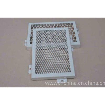金屬拉網鋁單板室內吊頂材料&外墻裝修鋁拉網幕墻天花