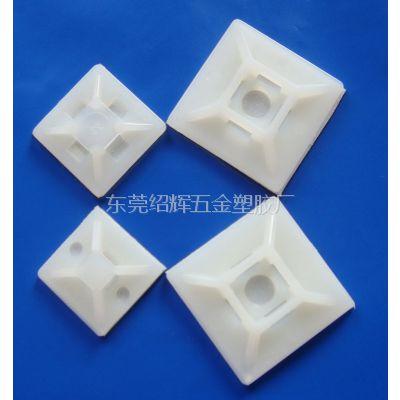广东厂家批发优质粘贴式扎带固定座/束线固定座/塑胶固定座