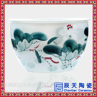 景德镇陶瓷大缸定制批发 手绘陶瓷大缸