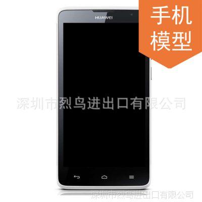 华为 C8816 原厂原装手机模型 1:1尺寸手感模型机  批发 黑屏