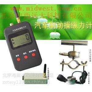 汽车制动操纵力计(无行程测量) 型号:XP02/BPF-01库号:M392863