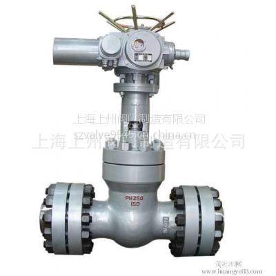 铬钼钒钢闸阀Z61Y-P54-170V-DN125上海上州