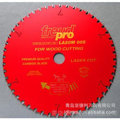 进口锐无敌锯片 LA20M 005 300*2.5*30*48T 切割软硬木及胶夹板