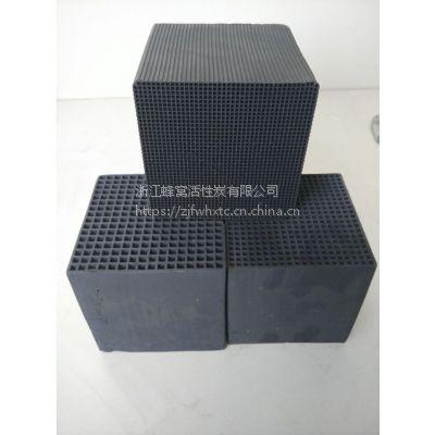 北京蜂窝活性炭100*100*100 北京蜂窝活性炭