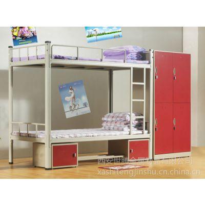 供应西安世腾,供应:西安公寓床,西安架子床,西安双层床