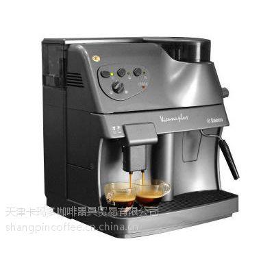 供应全自动咖啡机出租 咖啡机维修