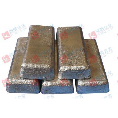Mg-85Ymm 镁富钇 镁富钇合金 镁稀土合金 镁中间合金 量大从优 赣州飞腾