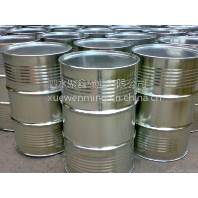 直供全国山东泰然200L烤漆桶|200kg化工桶低腐蚀性、无油烤漆桶