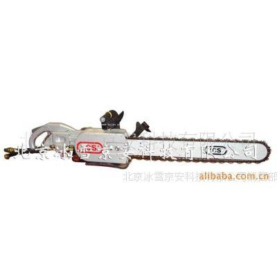 供应混凝土切割机链锯853-冰雪京安BXJAN