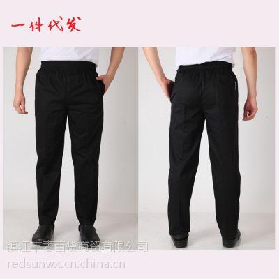 厨师裤 酒店西餐厅厨师服工装厨师裤子 松紧腰厨师男士工装裤子