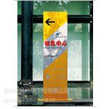 供应南阳花草牌生产厂家,户外指示牌,导向牌,广告牌,停车牌,宣传牌制作