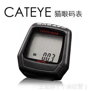*** CATEYE猫眼码表 自行车山地车骑行码表 测速表 单车里程表